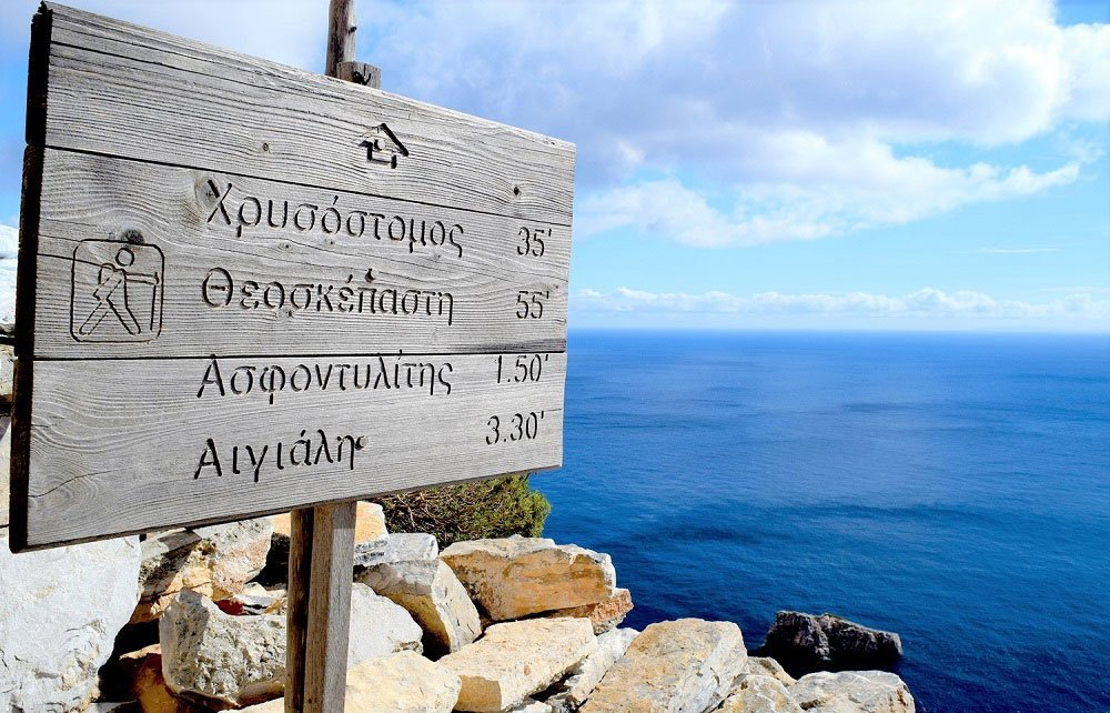 guided-hiking-tour-in-amorgos-island-3