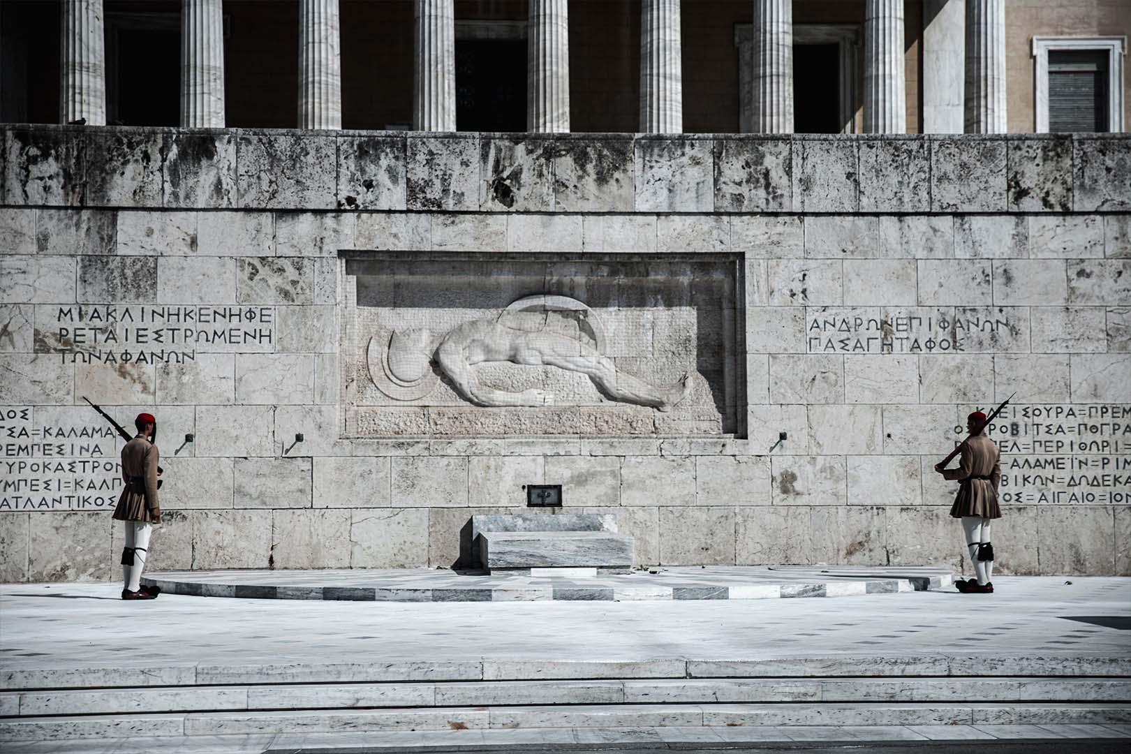 Parliament Vouli Syntagma Athens