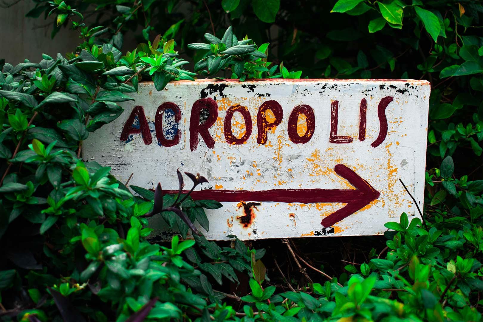 To Acropolis Plaka Athens