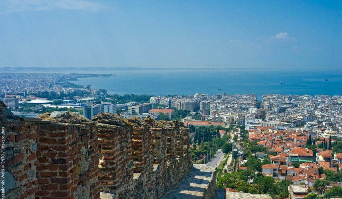 Thessaloniki Walls, Greece