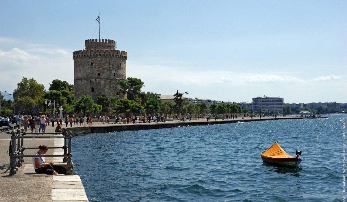 Tesalónica