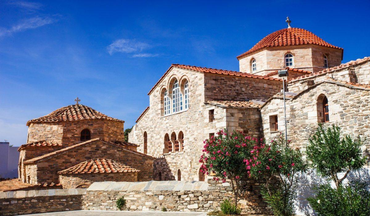 Panagia Ekatontapyliani, Byzantine church complex in Parikia town, Paros, Greece shutterstock_345206612